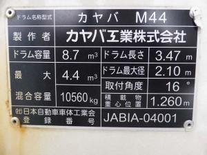 FS1AKA-10510 nk(37)