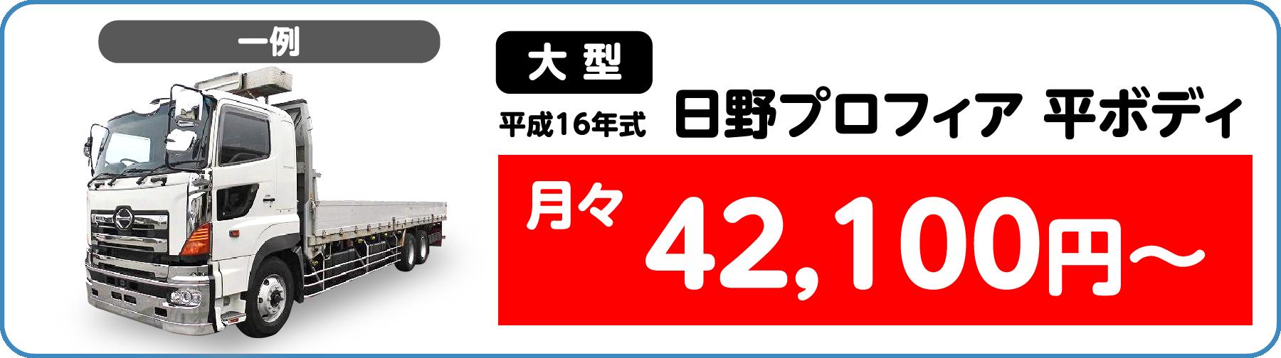 campaign-01 (2)