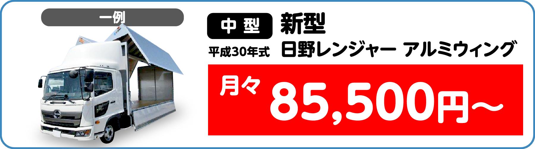campaign-02 (1)