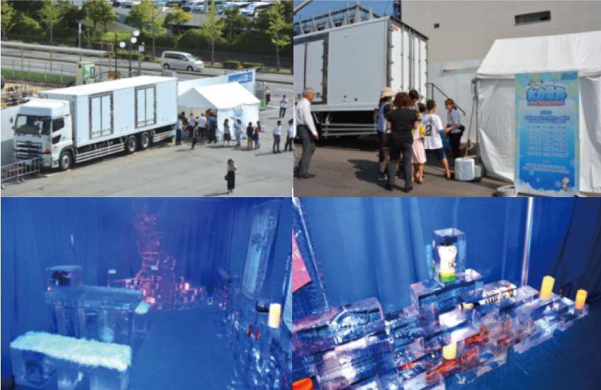 イベント内で使用された車両の様子と貨物内の様子