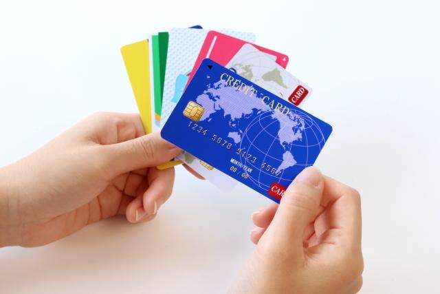 クレジットカードでの納税方法