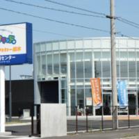 栃木県大田原市に東日本車両センターをオープン