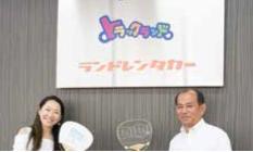 番組リポーターのDJとFM京都の生中継が行われます