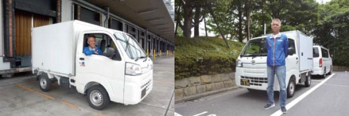 加田 明 氏とトラック