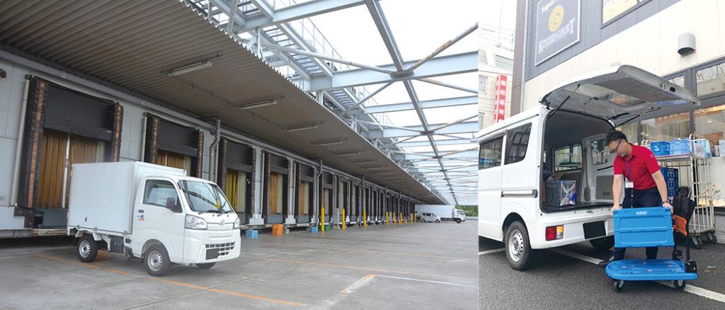 株式会社生活支援物流倉庫と荷物の積み込み