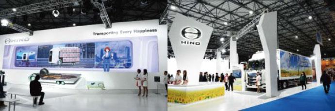 HINO展示場