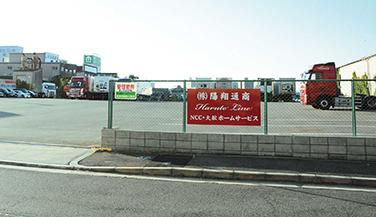株式会社陽翔通商車両倉庫
