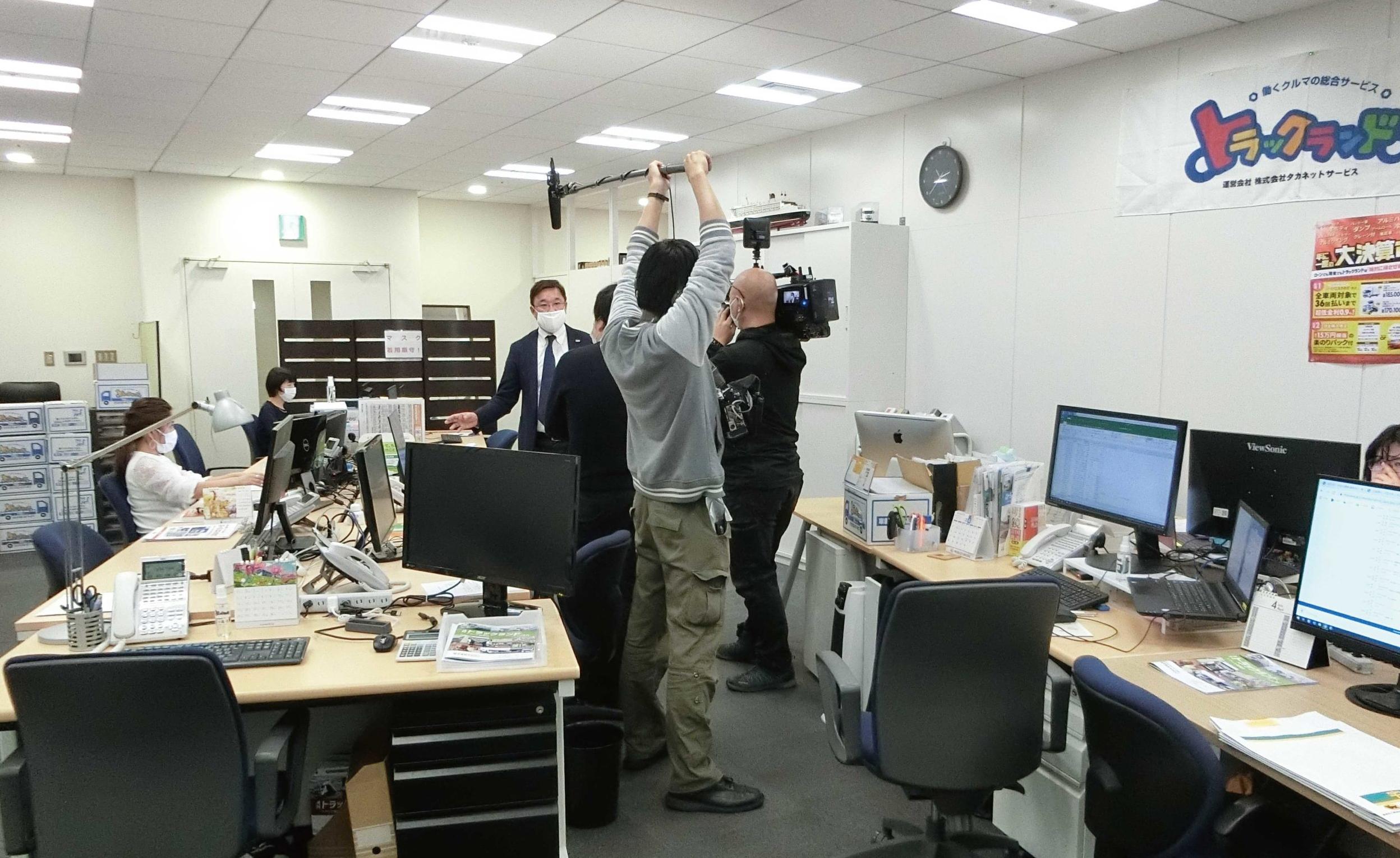 テレワーク期間中NHK取材の様子