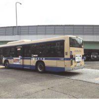 横浜市営バスに広告掲載した車両