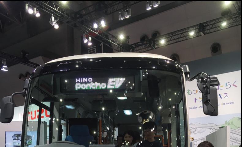 小型EVバス「ポンチョEV」の展示