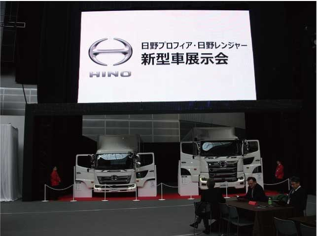 日野自動車株式会社新型車展示会