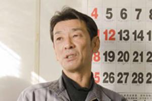 ヤマショウ物流株式会社 代表取締役 丹野 吉晴 氏