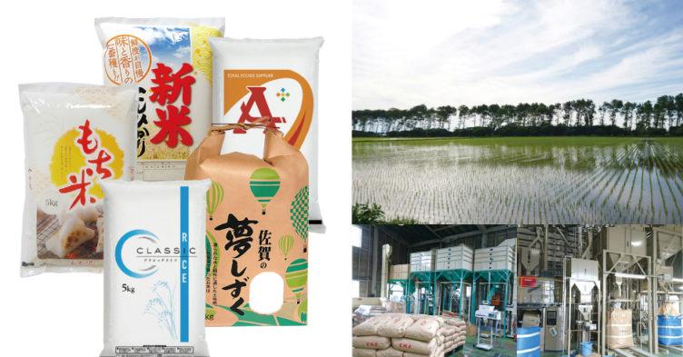 お米、田んぼ、工場内の様子