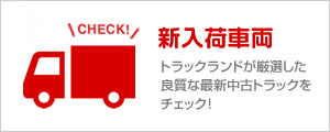 pickup2_03