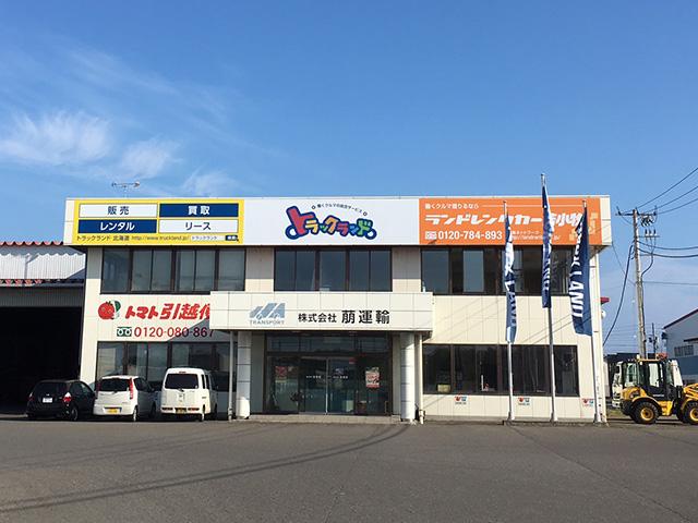 tomakomai_main