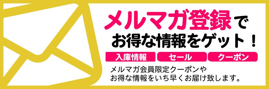 190906_02_販促バナー_cp_OL